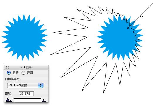 3D_kaiten.jpg
