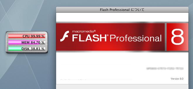 FLASH8_CPU_test.jpg