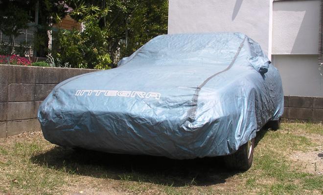 Integra_Car-cover2.jpg