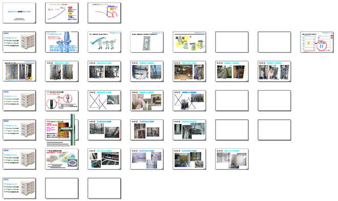 MultiPage_swf.jpg