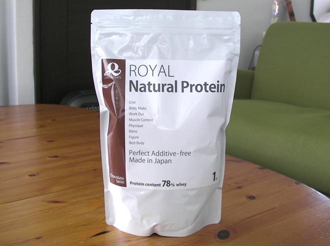 Natural_Protein.jpg