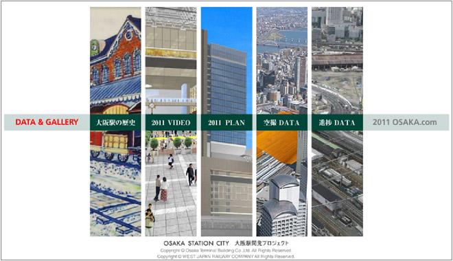 Osaka_Station.jpg