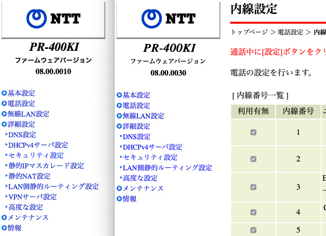 PR-400KI.jpg