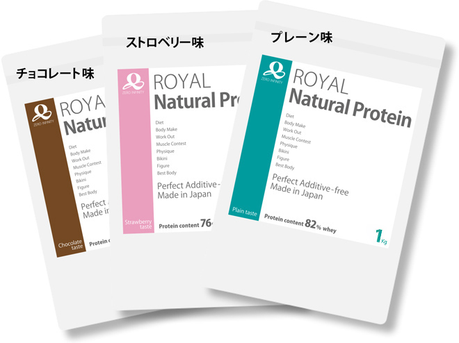 Royal_Natural_Protein .jpg