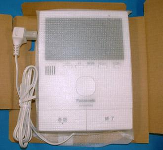 VL-MWD302.jpg