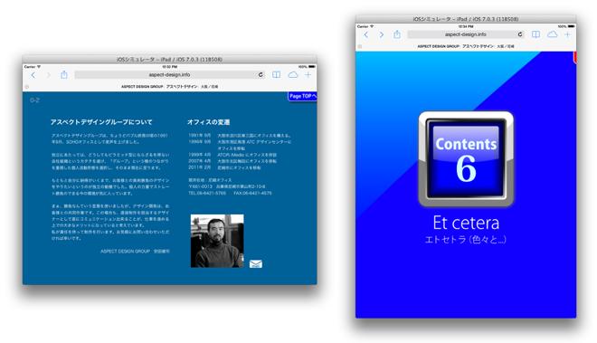 iPad_Response.png