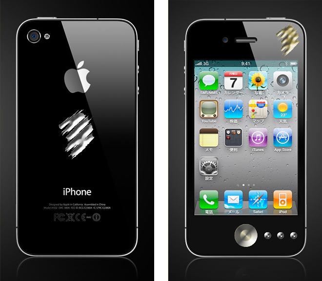 iPhone_Custom_2.jpg