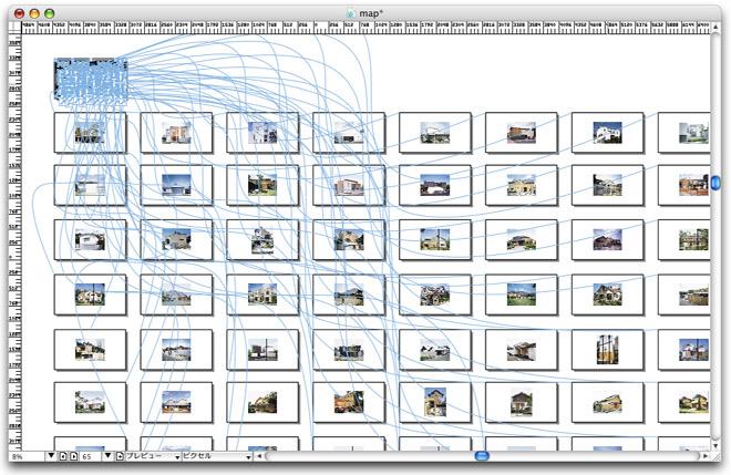 screen-.jpg